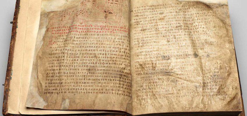 Краткая летопись монастыря