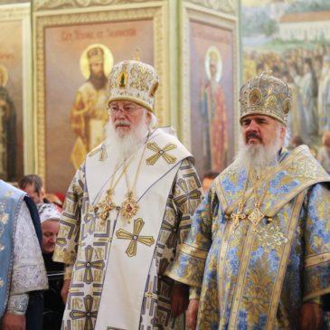 Престольный праздник Иверской иконы Божией Матери