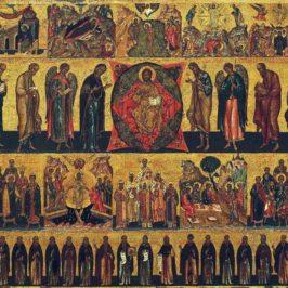 Устройство Церкви