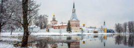 Зима Иверский