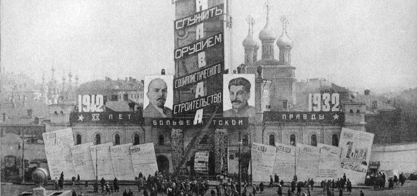 Обитель в годы Советской власти