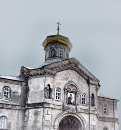 Церковь митр. Филиппа. Фото 1997 года