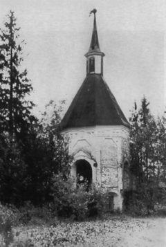 Кузнечная башня. Фото 1967 г.