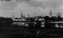 Вид с юго-запада. Открытка до 1917 г.