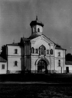 Надвратная церковь свт. Филиппа митрополита Московского. Фото 1917 год