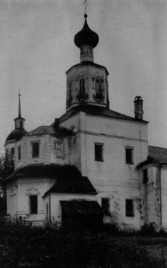 Трапезная с ц. Богоявления и Сошествия Святаго Духа. Фото до 1948 г.