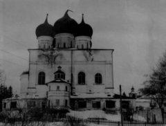 Иверский (Успенский) собор. Фото 1967 г.