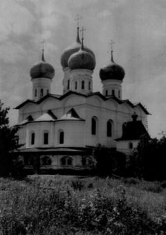Иверский (Успенский) собор. Фото 1992 г.