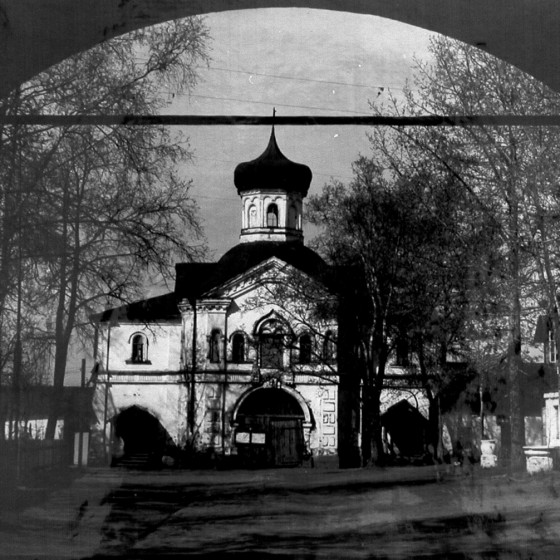 Надвратная церковь свт. Филиппа митрополита Московского. Фото советского периода.