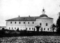 Больничный корпус с ц. Иакова Боровического. Фото 1914 г.