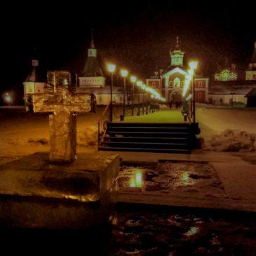 Навечерие Богоявления в Иверском монастыре