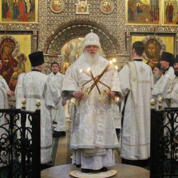 В праздник Богоявления Митрополит Лев совершил чин великого освящения воды в Иверском монастыре
