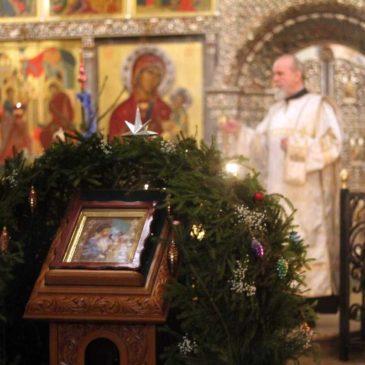Христос рождается! Славите!