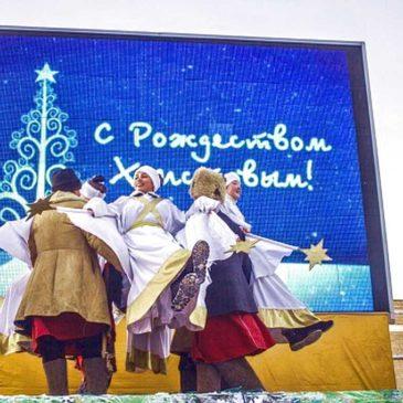 Программа празднования Рождества Христова в Великом Новгороде