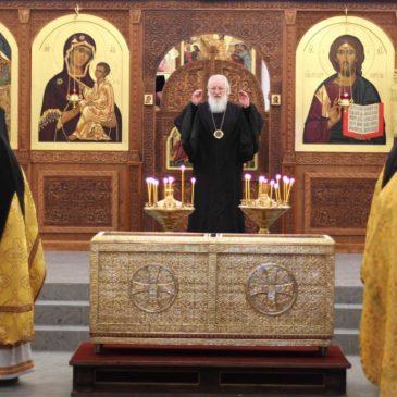 В Свято-Юрьевом монастыре отметили 230-летие перенесения мощей святителя Феоктиста