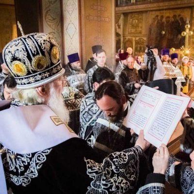 Митрополит Лев вручил духовенству Епархии Патриаршие награды