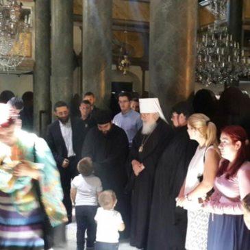Митрополит Лев возглавил делегацию для участия в праздновании тезоименитства Патриарха Варфоломея