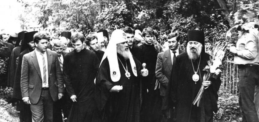 25-летие с открытия Иверского мужского монастыря