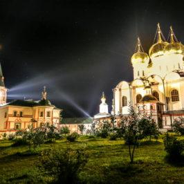 Иверский (Успенский) собор