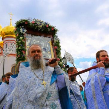 Расписание Богослужений на праздник Иверской иконы