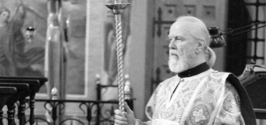 Скончался насельник Иверского монастыря иеродиакон Николай (Демидов)