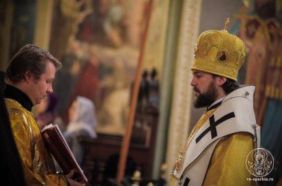 Епископ Юрьевский Арсений совершил Божественную Литургию в Иверском монастыре