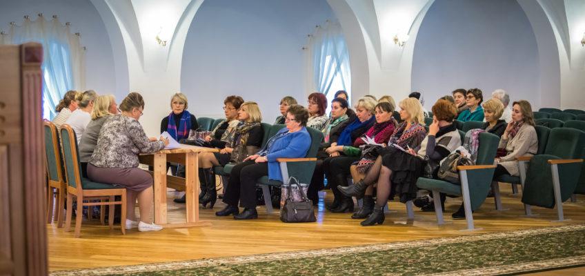 «Духовно-нравственное воспитание школьников» — выездной семинар