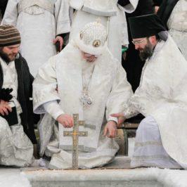 Митрополит Лев совершил праздничную Литургию и чин великого освящения воды в Иверском монастыре