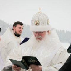 Крещение Господне 2017
