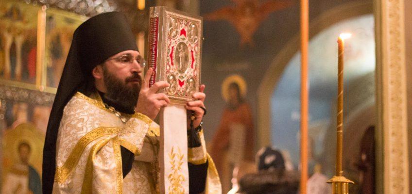 Неделя 30-я по Пятидесятнице, пред Богоявлением