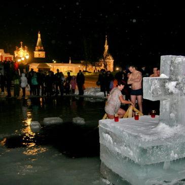 О празднике Крещения Господня из уст новгородского священника