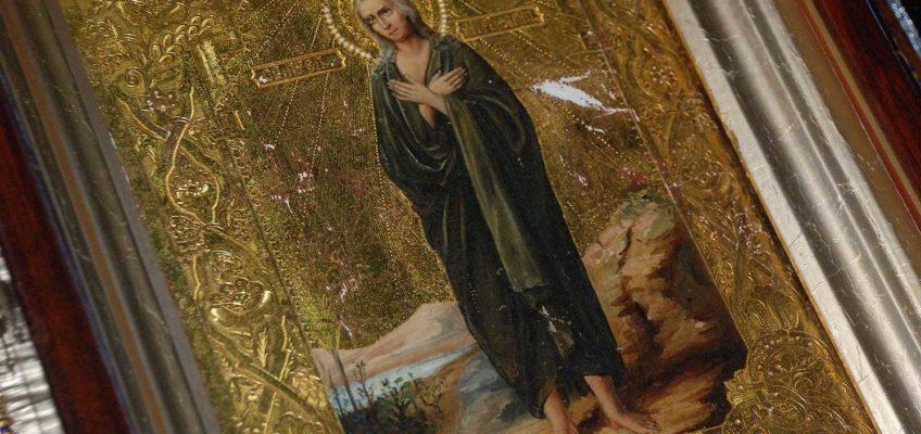 Стояние Марии Египетской