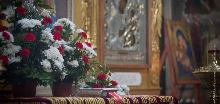 Великая Пятница —  Воспоминание Страданий Христовых