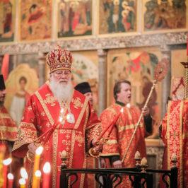 Митрополит Лев совершил Литургию в Иверском монастыре