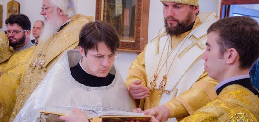В Новгородском Духовном училище состоялся выпускной акт