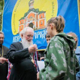 Митрополит Лев принял участие в закрытии молодежного слёта «Иверский городок»
