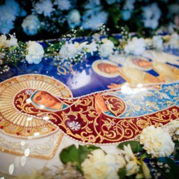 Митрополит Лев и епископ Арсений совершили Чин Погребения Пресвятой Богородицы в Софийском соборе