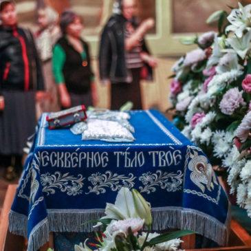 Чин погребения плащаницы Божией Матери в Иверском монастыре