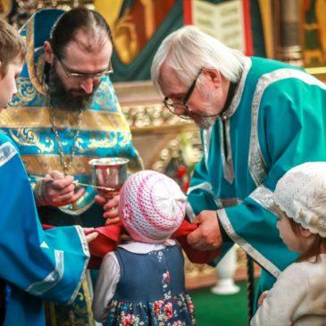 Богослужение в Неделю 16-ю по Пятидесятнице