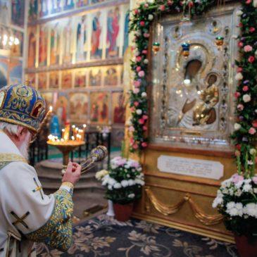 Митрополит Лев и епископ Ефрем совершили праздничные богослужения в день Иверской иконы Божией Матери
