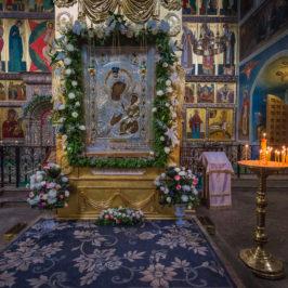 [АНОНС] Расписание Богослужений на праздник Иверской иконы