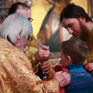 Праздник свт. Иоанна Златоустого, архиеп. Константинопольского