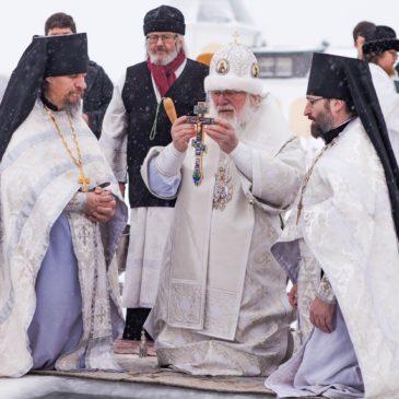 В праздник Крещения Господня, митрополит Лев совершил чин освящения вод в Иверском монастыре