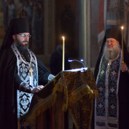 В монастыре завершилось чтение канона прп. Андрея Критского