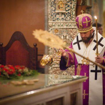 Епископ Арсений совершил Всенощное бдение в Иверском монастыре