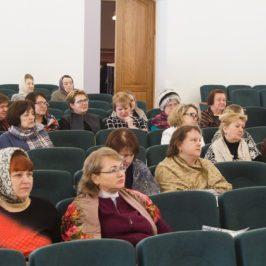 Конференция по итогам Рождественских чтений