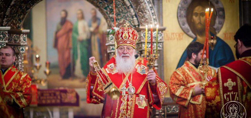 Митрополит Лев совершил вечерню в Иверском монастыре.