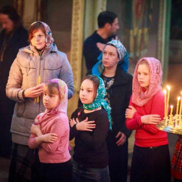 В Иверском монастыре совершили вечернюю Литургию Преждеосвященных Даров