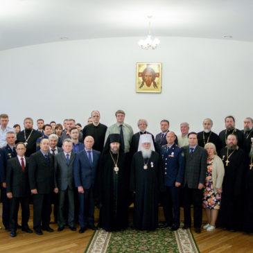 В Иверском монастыре состоялся обучающий семинар для духовенства и работников УФСИН