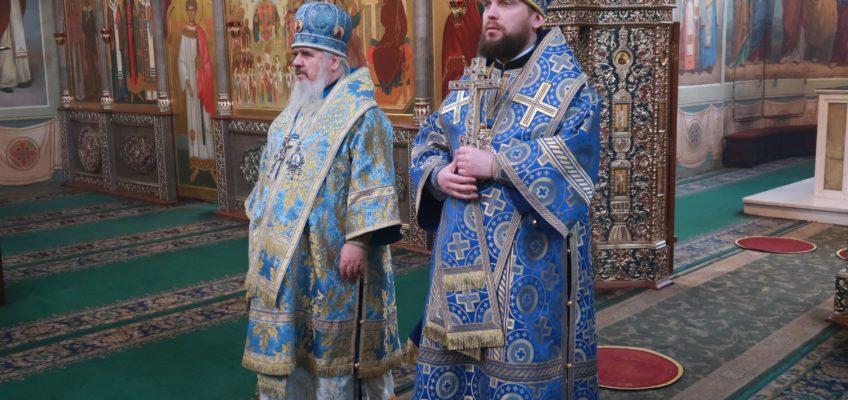епископы